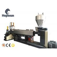China Screw Feeder Plastic Bag Recycling Machine For Manufacturing Plastic Products on sale