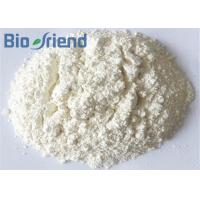 Buy cheap 99.4% Suvorexant / Mk-4305 Pharmaceutical Raw Powder Insomnia Treatment 1030377 from wholesalers
