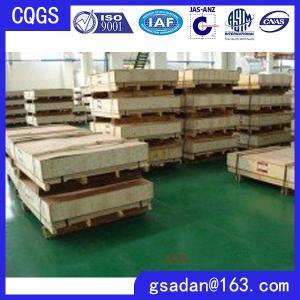 China 6mm thick aluminium sheet   8mm aluminium sheet on sale