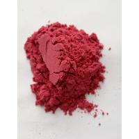 freeze dried cranberry powder, FD cranberry powder, spray dried cranberry powder Manufactures