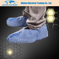 Buy cheap Disposable Non Skid Waterproof Dustproof PP PE CPE Shoe Cover from wholesalers