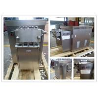 Small capacity New Condition Industrial Food Homogenizer 500 L/H 4 KW Manufactures