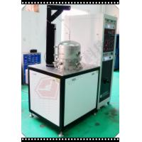 China Batch Model Inductive Evaporation Coating Machine , Bell Jar PVD Vacuum Metallizing Equipment for sale