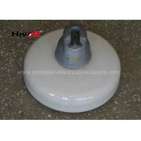 160KN Porcelain Suspension Insulator / White Porcelain Insulators With Zinc Sleeve