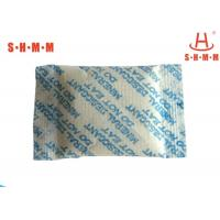 Eco - Friendly Container Desiccant Bags Non Woven Fabric Packaging , RoHS Certification Manufactures