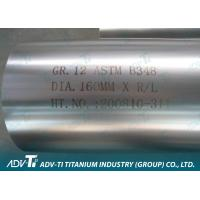 Quality Nontoxic Titanium Forging Rods , Hardness GR12 Metal Forgings Bar for sale