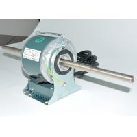 Efficency Electric Motor / Double Shaft air conditioner blower motor 3 Speed Insulation class B/F Manufactures