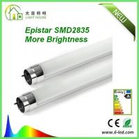 Cold White 6000-6500K 2 feet T8 LED Tube with very strong lumen SMD2835 Manufactures