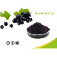 Buy cheap Natural Water Soluble Freeze Dried Black Currant Extract Powder Anthocyanins from wholesalers