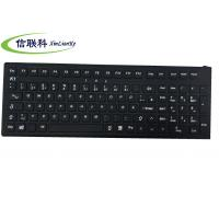 Waterproof USB Wired Keyboard , Soft Silicone 85 Keys Mini Gaming Keyboard Manufactures