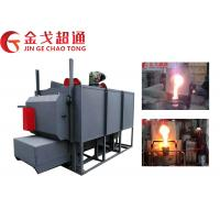 China 380V / 50HZ Car Bottom Furnace Equipped With Instrument Observation on sale