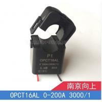 China OPCT16AL high frequency current transformer switching 0~200Khz inverter charger for 0~200A on sale