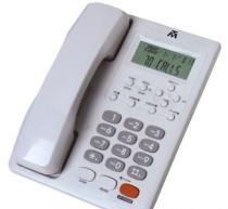 China Jumbo Caller ID Telephone on sale
