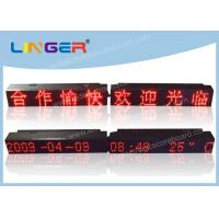 Small Size Scrolling Led Message Board , Led Moving Message Sign Hanging Type Manufactures