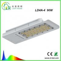 Highway Outdoor Street Lamps Park Courtyard Led Path Lights Waterproof Manufactures