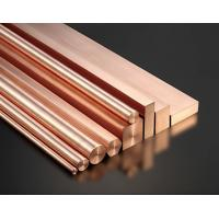 China Free Cutting Pure Copper Solid Round Bar Rod High Strength Width 10mm-125mm on sale