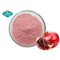 Pomegranate Juice Powder , Freeze Dried Pomegranate Fruit Powder Support Overall Cardiovascular Health Manufactures