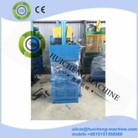 Quality mini hydraulic hay sawdust fiber compress machine/ waste paper baling machine for sale
