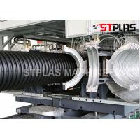 Plastic Two Layers Corrugated Pipe Making Machine Extrusion Line Double Wall Manufactures