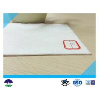China 350G  PET White Filament Nonwoven Geotextile Fabric  with Water Permeability wholesale