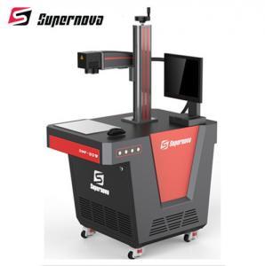 Stainless Steel Portable Desktop Laser Engraving Machine 20 Watt Compact Model Manufactures