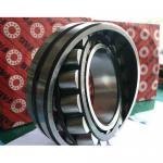 NSK Bearing Manufactures
