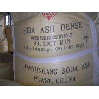 Buy cheap Soda ash dense 99.2%,sodium carbonate made in China from wholesalers