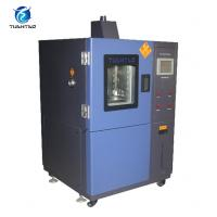 China ASTM D1149 standard Ozone Aging Test Chamber For Automobile tyres on sale