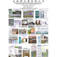 China Shower curtain rod on sale