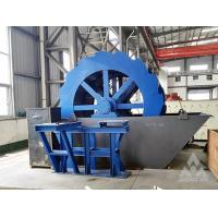 Sand washing machine manufacturers in sand making plant with factory price for sale Manufactures