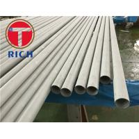 Ferrite Stainless Steel Welded Tube AISI443 , 304 Seamless Tubing For Exhaust System Manufactures