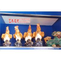 Foshan Manufacturers Hand Painted Ceramic Rooster,Glazed Tile Accessories ,Hot Line 0086-13509962751. Manufactures