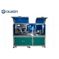 Buy cheap Full Automatic PVC Card Puncher Machine Fit For Pet / Abs Materials , High from wholesalers