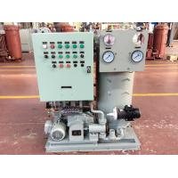 Quality MEPC.107(49) 1.0 M3/H MARINE OILY WATER SEPARATOR/ 15PPM BILGE SEPARATOR/OIL for sale