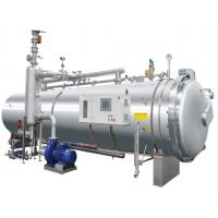 Horizontal Structure Water Spray Type Sterilization Retort for Packaged Food & Canned Food Manufactures