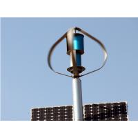 12V Wind Solar Hybrid System With 300W VAWT for Highway Road Monitoring System Manufactures