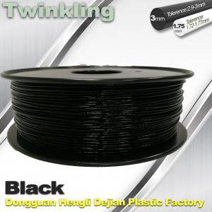 Twinkling 3D Printer Filament 1.75mm Black Filament 1.3Kg / Roll Flexible 3d Filament Manufactures