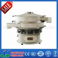 Mini rotary vibrating screen for light induatry