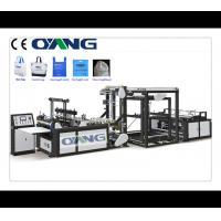 China Shortest Design Fast Speed Non Woven Bag Making Machine Strong Sealing Effective on sale