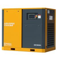 110KW frequency inverter VSD rotary screw air compressor with low noise Manufactures