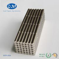 NdFeB Magnet Neodymium Cylinder Magnets Diameter 0.118 Inch * Length 0.59 Inch Manufactures