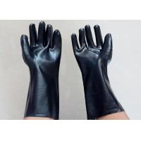 Abrasion Resistant Heavy Duty Gauntlet Gloves , Insulated PVC Gloves Open Cuff Manufactures
