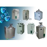 Autoclave used in microbiology laboratory Manufactures