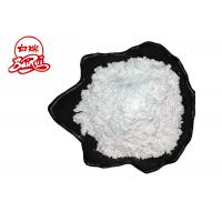 China CAS 471-34-1 Nano Calcium Carbonate Ultrafine Calcium Carbonate SGS Certification on sale