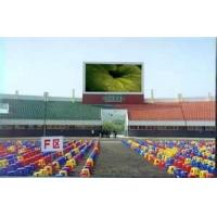 Full color Outdoor LED display Board, DC5V P25 (2R1G1B) screen billboard Size 200*200 Manufactures