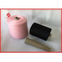 China Custom Colorful Dyed Polyester Yarn For Knitting Or Weaving Anti - Pilling wholesale