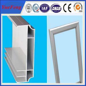 6063 T5 profiles aluminum backlight box frame / OEM led backlight frame Manufactures