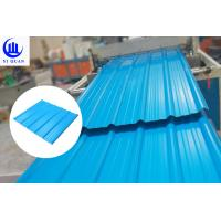 China Corrugated Polycarbonate Decorative Waterproof Plastic PVC Roof Sheets on sale