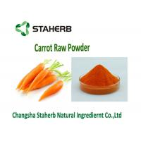 China Pure Carrot Vegetable Extract Powder Anti - Cancer 24 Months Shelf Life on sale