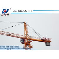 Tower Crane Manufacture 8 tons 1.5ton Tip Load 5015 Construction Tower Crane Factory Manufactures